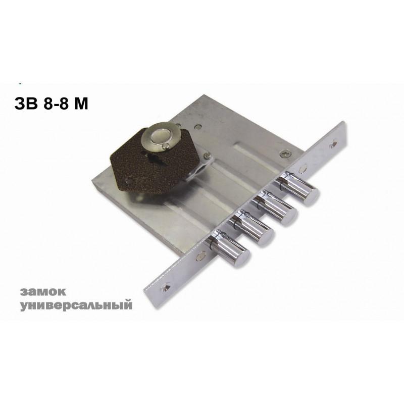 Замок врезной Sam (Сам) сувальдный ЗВ8-8М/13 (без отв. планки), 3 кл. /81000/