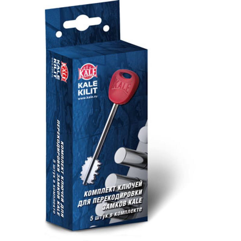 Комплект ключей Kale kilit (Кале килит) для перекодировки замков KALE SMART LINE