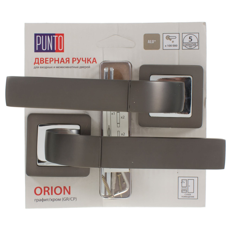 Ручка раздельная Punto (Пунто) ORION QR/HD GR/CP-23 графит/хром