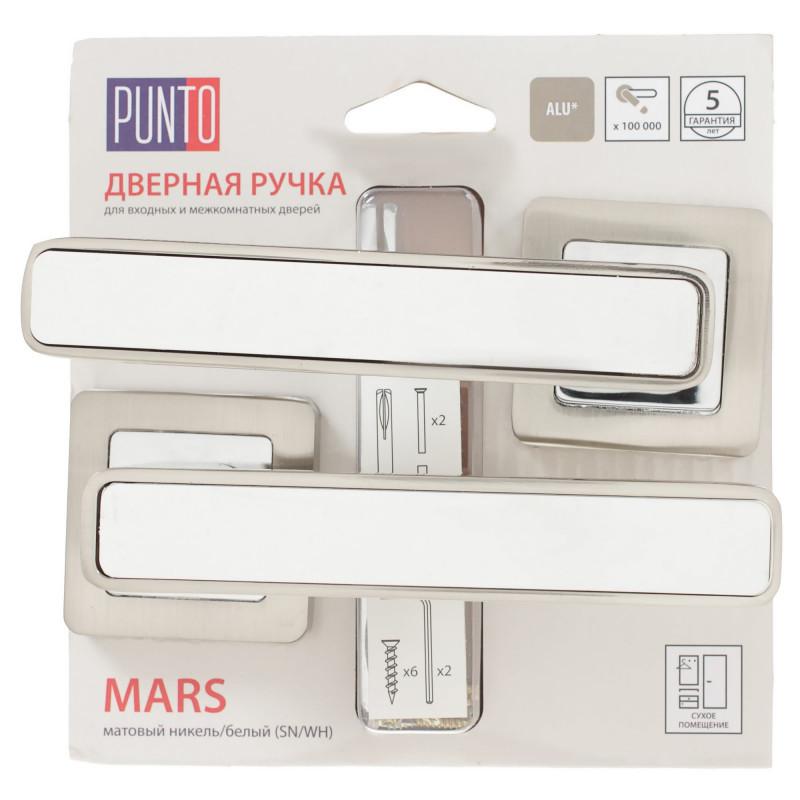 Ручка раздельная Punto (Пунто) MARS QR/HD SN/WH-19 матовый никель/белый